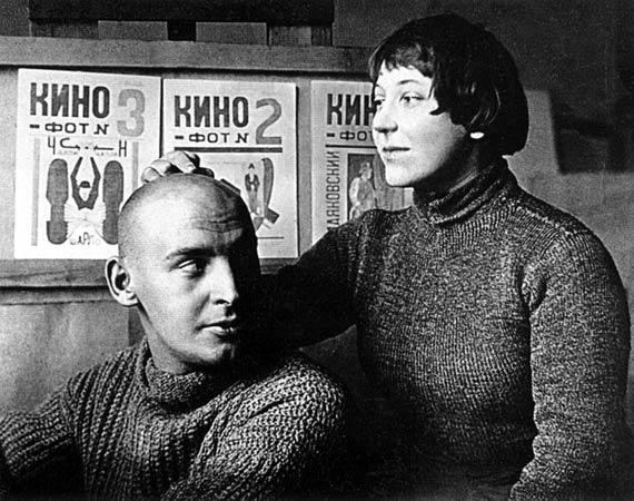 Alexander y Stepanova