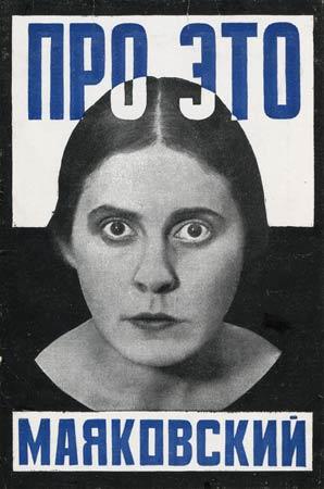 Tapa Libro Maiakosvski-Rodchenko